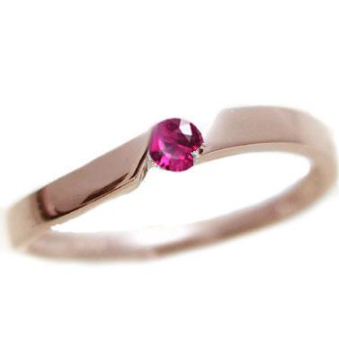 ルビー:ピンキーリング:ピンクゴールドk18:7月誕生石:ルビーリング/k18pg 指輪【送料無料】