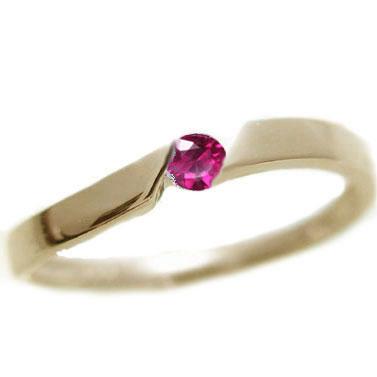 ルビー:ピンキーリング:イエローゴールドk10:7月誕生石:ルビーリング/k10 指輪【送料無料】