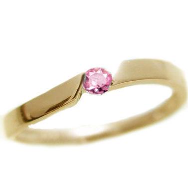 ピンクサファイヤ:ピンキーリング:イエローゴールドk18:9月誕生石:ピンクサファイヤリング/K18 指輪【送料無料】