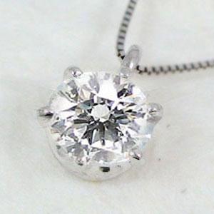 大粒 0.5ct:ダイヤモンドネックレス:プラチナ900:ペンダント:鑑定書付/Pt900ネックレス:一粒/ダイヤ0.5ctペンダント