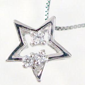 ダイヤモンドネックレス ホワイトゴールドk18 交換無料 星 スターデザイン 送料無料 贈り物プレゼントとしてオススメ ホワイトゴールドk18ネックレス ダイヤ スター お得なキャンペーンを実施中 0.03ct ダイヤネックレス ペンダント