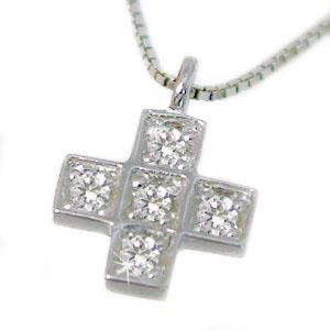 クロス 十字架 ダイヤモンドネックレス プラチナ900 ダイヤ クロス ネックレス ペンダント Pt900 ネックレス ダイヤ0.04ct【送料無料】