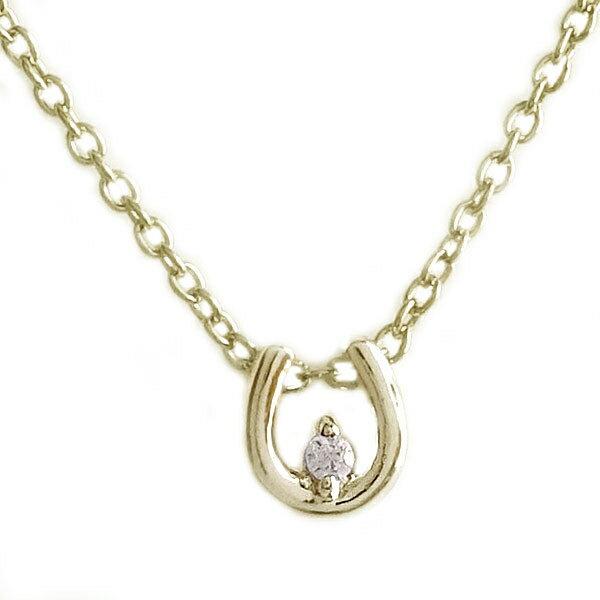 馬蹄 ゴールド K10 ダイヤモンド ネックレス ペンダント ホースシュー K10yg ダイヤ 0.01ct【送料無料】