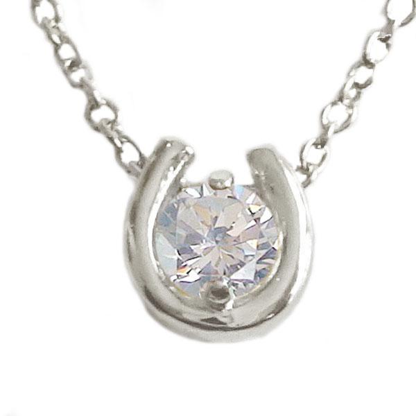 プラチナ ダイヤモンド 馬蹄 ネックレス ペンダント レディース Pt900 ダイヤ 0.1ct ホースシュー【送料無料】