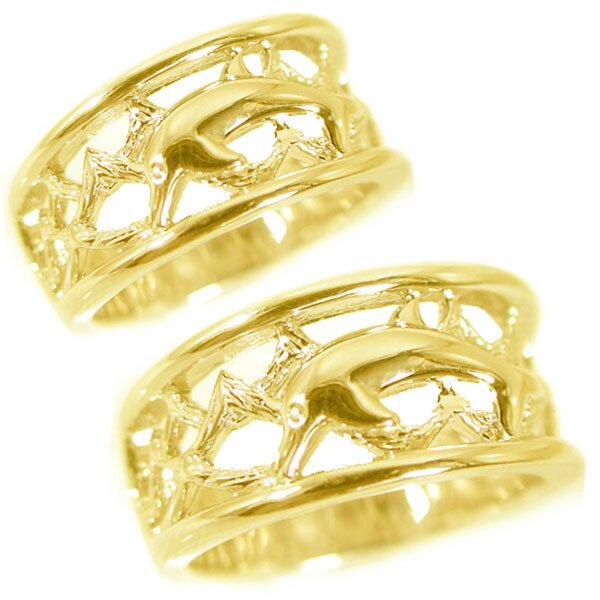 ハワイアンジュエリー ペアリング 結婚指輪 マリッジリング イエローゴールドk18 ペア2本セット K18yg 指輪 ドルフィン【送料無料】