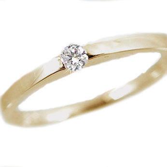 ダイヤモンドリング:イエローゴールドk10/ピンキーリング:一粒ダイヤモンド:指輪/K10wg指輪ダイヤ0.07ct【送料無料】