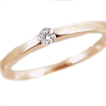 ピンキーリング:ピンクゴールドK18:ダイヤモンドリング/K18PG 指輪 ダイヤ 0.07ct【送料無料】