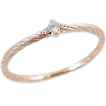 ピンクゴールド:ダイヤピンキーリング:ダイヤモンド/K10pg指輪ダイヤ0.03ct