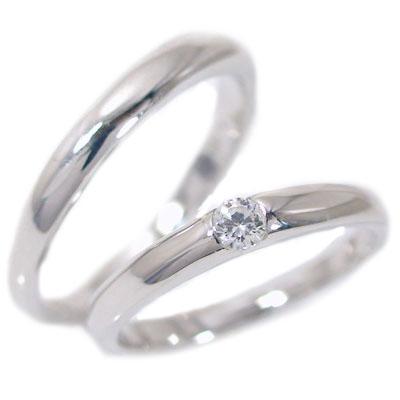 【匠の技】結婚指輪:マリッジリング:ペアリング:プラチナ900:ダイヤモンド:ペア2本セット/Pt900指輪ダイヤ0.1ct