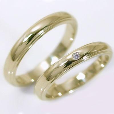 結婚指輪 マリッジリング ペアリング ゴールドk10 ダイヤモンド ペア2本セット K10yg 指輪 ダイヤ 0.02ct 甲丸 ストレートライン