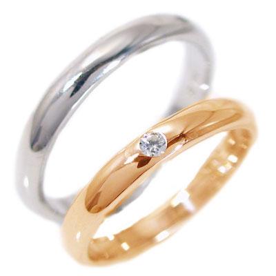 ペアリング 結婚指輪 マリッジリング ピンクゴールドk18 ホワイトゴールドk18 ダイヤモンド ペア 2本セット K18 指輪 ダイヤ 0.02ct 甲丸ストレートライン カップル ペア レディース メンズ