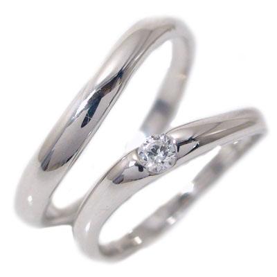 結婚指輪 マリッジリング ペアリング プラチナ900 ダイヤモンド ペア2本セット Pt900 指輪 ダイヤ 0.1ct