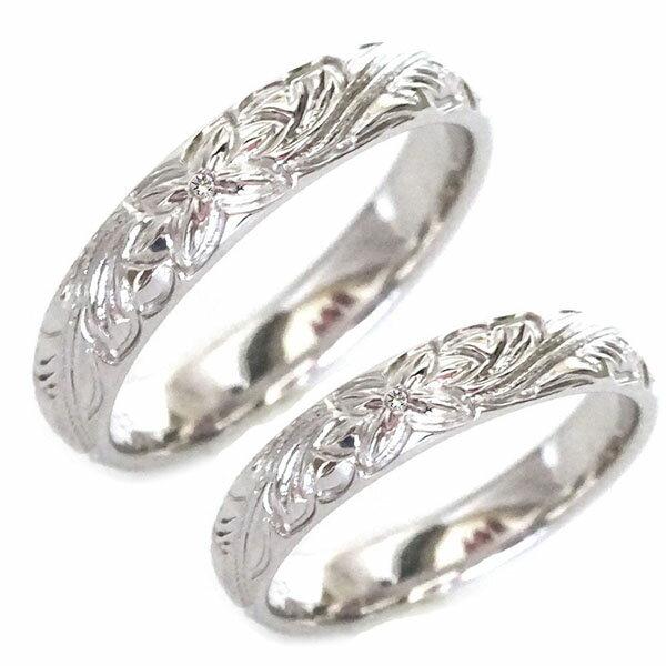 ハワイアン ジュエリー ペアリング 2本セット ホワイトゴールドk18 結婚指輪 マリッジリング ダイヤモンド K18wg プルメリア スクロール【送料無料】