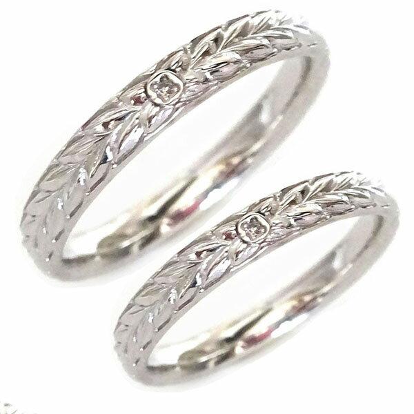 ハワイアン ジュエリー ペアリング 2本セット ホワイトゴールドk18 結婚指輪 マリッジリング ダイヤモンド K18wg マイレ【送料無料】