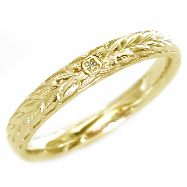 ハワイアン ジュエリー 指輪 イエローゴールドk18 メンズ リング ダイヤモンド K18yg マイレ【送料無料】