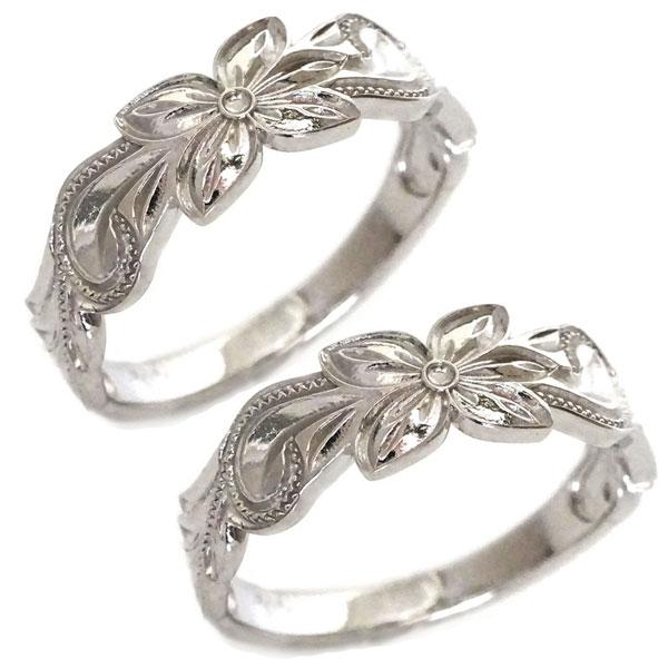 結婚指輪 マリッジリング ホワイトゴールドk10 ペアリング ハワイアンジュエリー ペア2本セット K10wg ブライダル【送料無料】