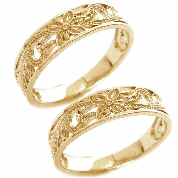 結婚指輪 マリッジリング ピンクゴールドk10 ペアリング ハワイアンジュエリー ペア2本セット K10pg ブライダル【送料無料】