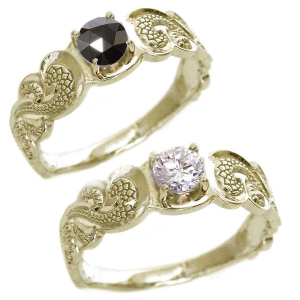 結婚指輪 マリッジリング イエローゴールドk10 ペアリング SIクラス ダイヤモンド ブラックダイヤ ハワイアンジュエリー ペア2本セット K10yg ブライダル【送料無料】