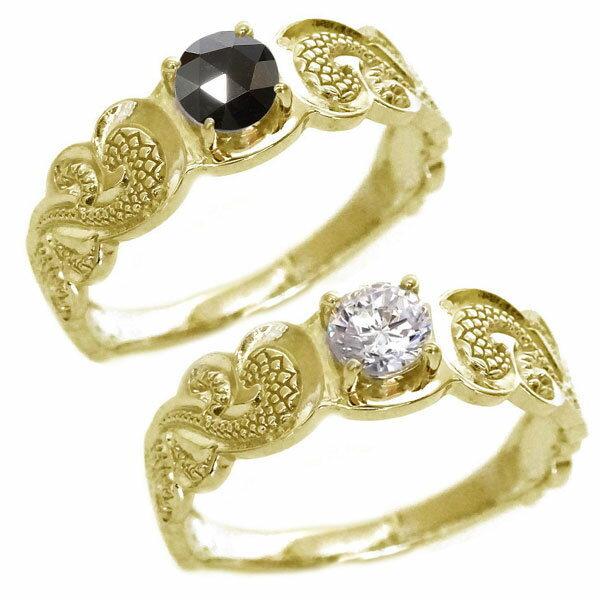 ハワイアンジュエリー ペアリング 2本セット イエローゴールドk18 結婚指輪 マリッジリング SIクラス ダイヤモンド ブラックダイヤ K18yg カレイキニ【送料無料】