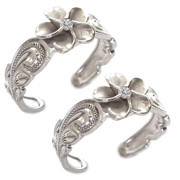 結婚指輪 マリッジリング ホワイトゴールドk18 ペアリング ダイヤモンド ハワイアンジュエリー ペア2本セット K18wg ブライダル フリーサイズ【送料無料】