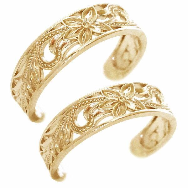 ハワイアンジュエリー ペアリング 2本セット ピンクゴールドk18 結婚指輪 マリッジリング K18pg プルメリア スクロール フリーサイズ【送料無料】