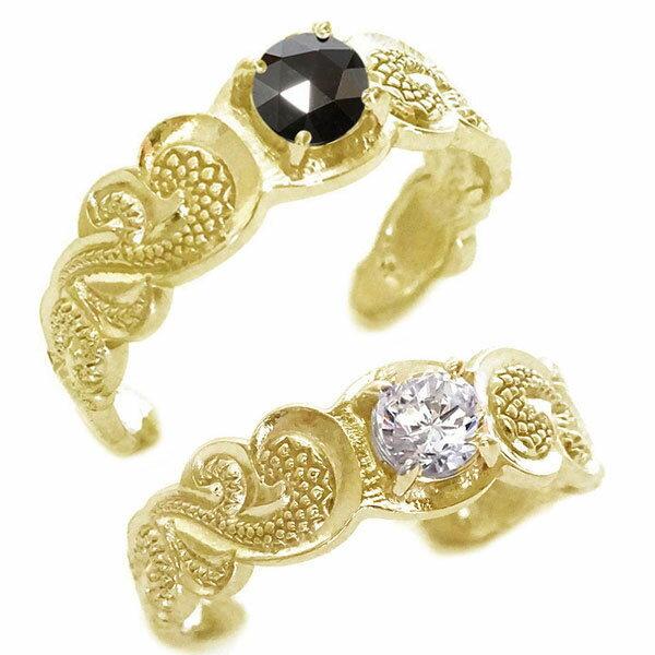 結婚指輪 マリッジリング イエローゴールドk18 ペアリング SIクラス ダイヤモンド ブラックダイヤ ハワイアンジュエリー ペア2本セット K18yg ブライダル フリーサイズ【送料無料】