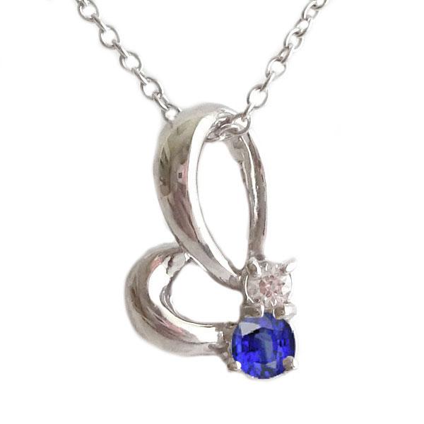 ハート ネックレス 9月誕生石 サファイア プラチナ900 ダイヤモンド Pt900 プラチナ 送料無料 ペンダント SALE開催中 オンライン限定商品