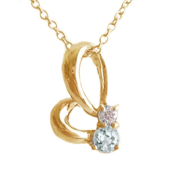 ハート ネックレス 3月誕生石 アクアマリン ピンクゴールドk18 ピンクゴールド K18 ペンダント K18pg 永遠の定番モデル ご注文で当日配送 送料無料 ダイヤモンド
