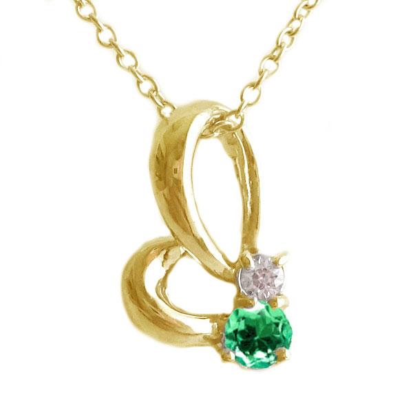 ハート ゴールド K18 ペンダント ネックレス 5月誕生石 エメラルド K18yg ダイヤモンド【送料無料】