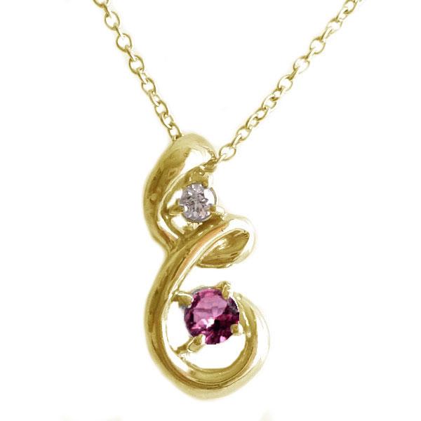 ゴールド K18 ペンダント ネックレス 10月誕生石 ピンクトルマリン K18yg ダイヤモンド【送料無料】