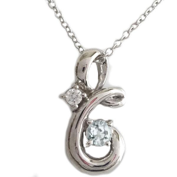 プラチナ ペンダント ネックレス 3月誕生石 アクアマリン Pt900 ダイヤモンド【送料無料】