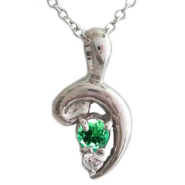 プラチナ ペンダント ネックレス 5月誕生石 エメラルド Pt900 ダイヤモンド【送料無料】