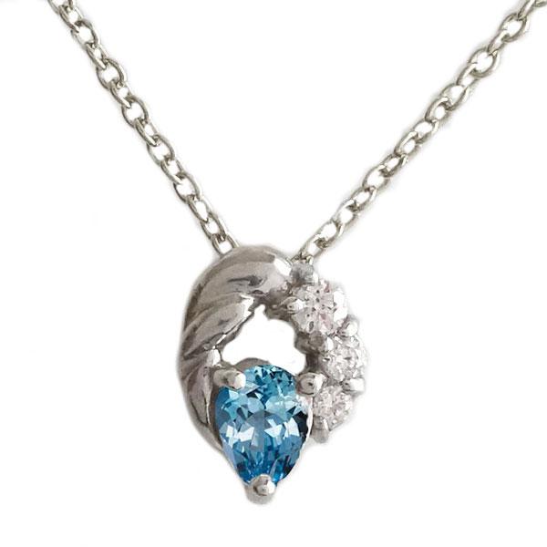 プラチナ ペンダント ネックレス 11月誕生石 ブルートパーズ ペアシェイプ Pt900 ダイヤモンド【送料無料】