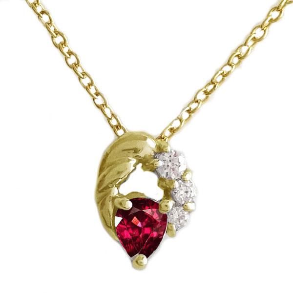 ゴールド K18 ペンダント ネックレス 1月誕生石 ガーネット ペアシェイプ K18yg ダイヤモンド 記念日【送料無料】