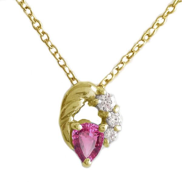 ゴールド K18 ペンダント ネックレス 10月誕生石 ピンクトルマリン ペアシェイプ K18yg ダイヤモンド【送料無料】