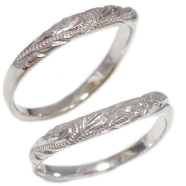 ハワイアン ジュエリー ペアリング 2本セット ホワイトゴールドk10 結婚指輪 マリッジリング K10wg【送料無料】