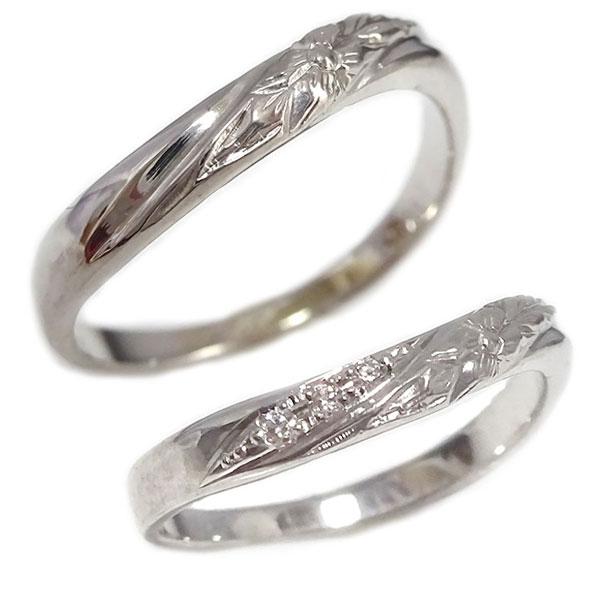結婚指輪 マリッジリング プラチナ900 ダイヤモンド ペアリング ハワイアン ジュエリー ペア2本セット Pt900 ブライダル プルメリア【送料無料】
