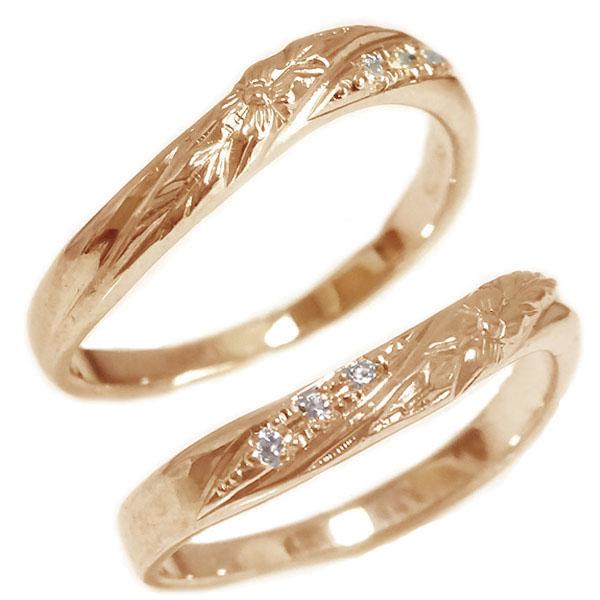 【即納&大特価】 結婚指輪 マリッジリング ピンクゴールドk18 ダイヤモンド ペアリング ハワイアン ジュエリー ペア2本セット K18pg ブライダル プルメリア【送料無料】, オーバースペック屋 d6bbbfb1