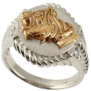 指輪 メンズ 印台 リング プラチナ900/ピンクゴールドk18 コンビネーション ダイヤモンド トラモチーフ 虎 タイガー Pt900 ツートーン【送料無料】