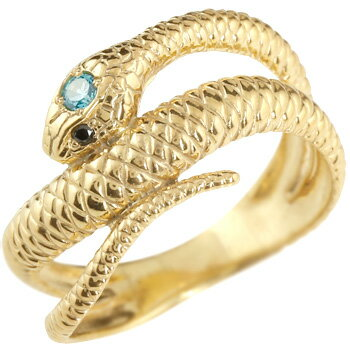 指輪 スネークリング イエローゴールドk18/蛇 ブルーダイヤモンド ブラックダイヤモンド【送料無料】