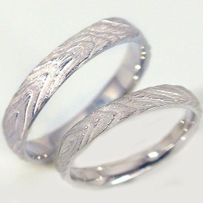 ペアリング 結婚指輪 マリッジリング プラチナ900 ペア 2本セット Pt900 指輪