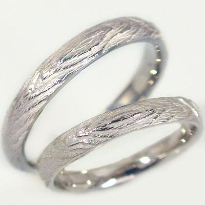 結婚指輪 マリッジリング ペアリング プラチナ900 ペア2本セット Pt900 指輪