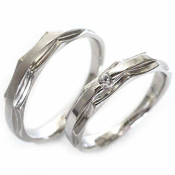 プラチナ ペアリング ダイヤモンド 結婚指輪 マリッジリング ペア2本セット Pt900 ダイヤ 0.03ct【送料無料】
