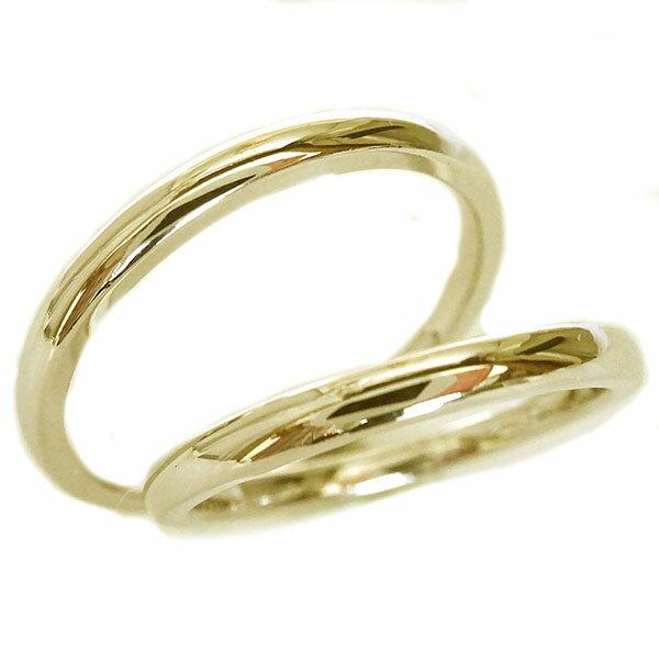 ペアリング イエローゴールドk18 ペア2本セット 結婚指輪 マリッジリング K18 甲丸 ストレート【送料無料】