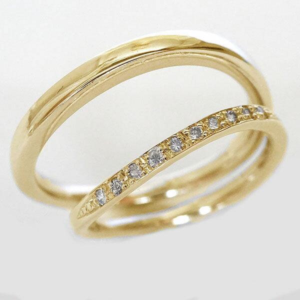 ペアリング ダイヤモンド ペア2本セット イエローゴールドk18 結婚指輪 マリッジリング K18 ダイヤ 0.06ct【送料無料】