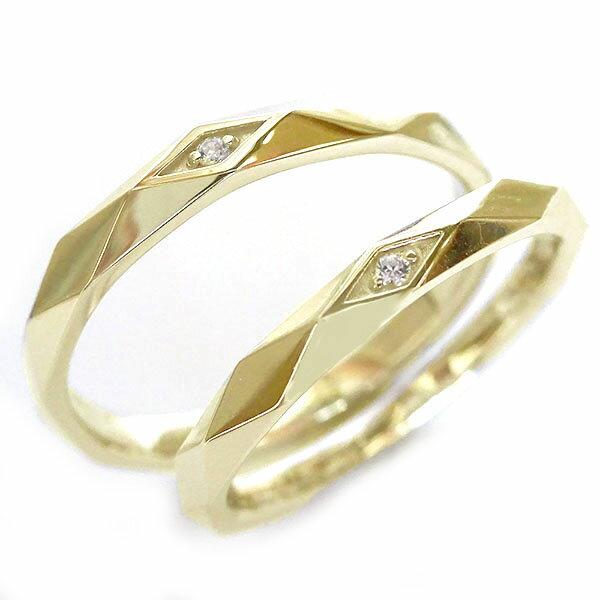安値 結婚指輪 マリッジリング イエローゴールドk18 ペアリング 2本セット 天然ダイヤモンド使用 K18 ダイヤ 送料無料 ペア2本セット ゴールドk18 ストレート ダイヤモンド K18yg 正規品