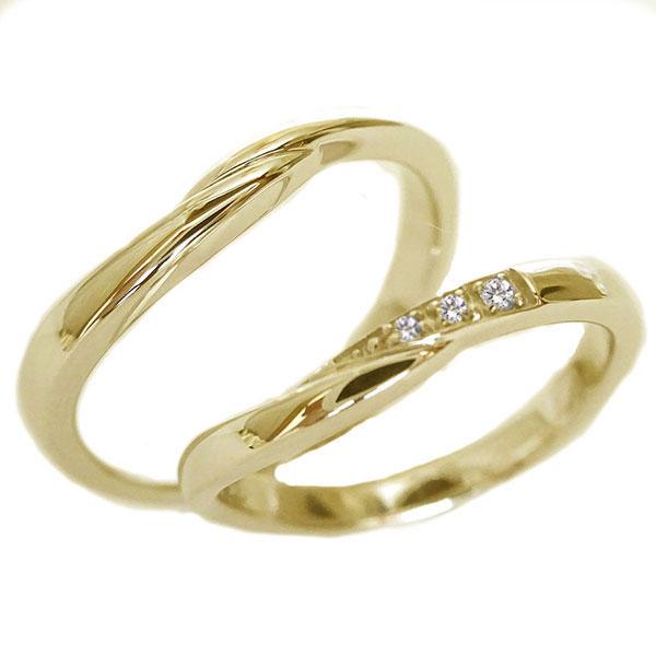 結婚指輪 マリッジリング イエローゴールドk18 ペアリング 開店祝い 2本セット 天然ダイヤモンド使用 K18 K18yg 送料無料 ダイヤモンド ゴールドk18 ペア2本セット 超特価SALE開催 ダイヤ