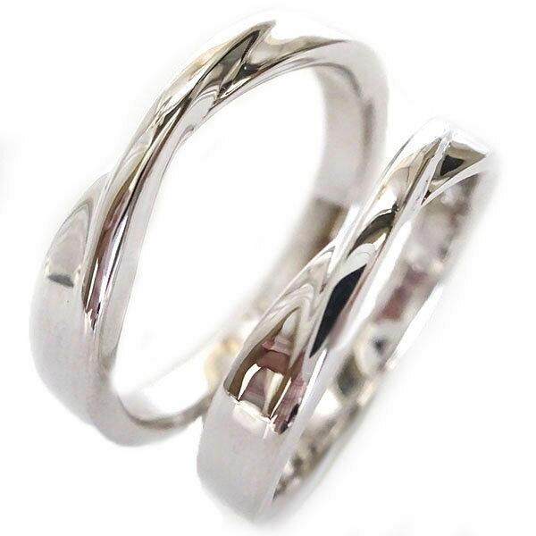 結婚指輪 マリッジリング ホワイトゴールドk18 ペアリング ペア2本セット K18wg【送料無料】