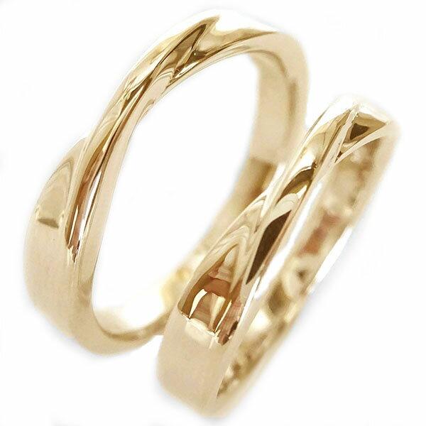 結婚指輪 マリッジリング ピンクゴールドk18 ペアリング ペア2本セット K18pg【送料無料】