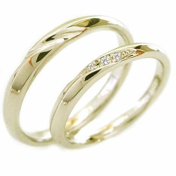 ゴールド K10 ペアリング ダイヤモンド ペア2本セット 結婚指輪 マリッジリング K10yg ダイヤ【送料無料】